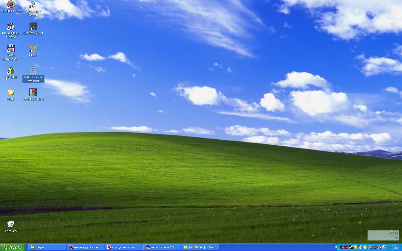 Антивирус Norton Systemworks проследит за газоном XP.